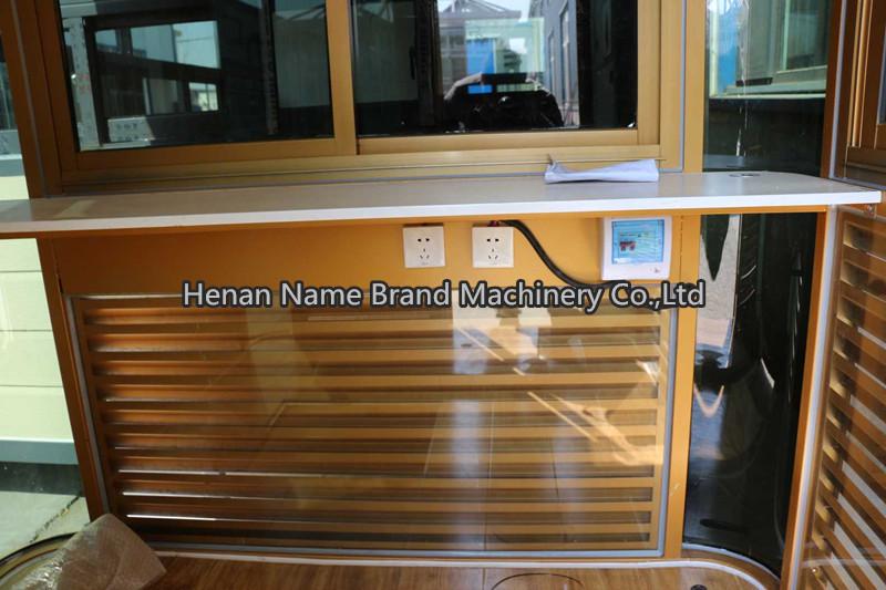 Henan Name Brand Machinery Co.,Ltd